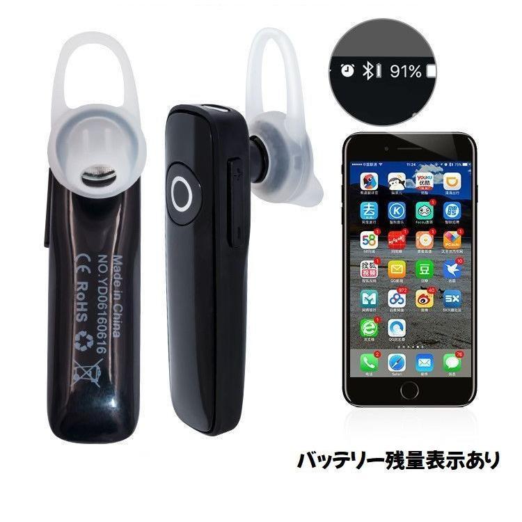 イヤホン ヘッドセット 片耳 Bluetooth ワイヤレス ハンズフリー USB充電式 iPhone アンドロイド 小型 軽量 マイク内蔵 リチウム mignonlindo 04