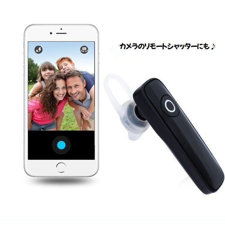 イヤホン ヘッドセット 片耳 Bluetooth ワイヤレス ハンズフリー USB充電式 iPhone アンドロイド 小型 軽量 マイク内蔵 リチウム mignonlindo 05