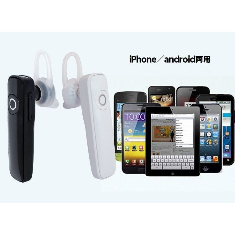 イヤホン ヘッドセット 片耳 Bluetooth ワイヤレス ハンズフリー USB充電式 iPhone アンドロイド 小型 軽量 マイク内蔵 リチウム mignonlindo 07