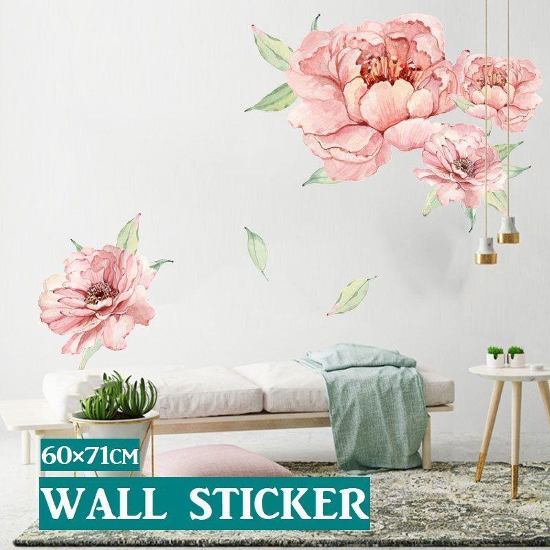 ウォールステッカー インテリア シール 壁紙 最新 フラワー 牡丹 花 リメイク リビング 新着 寝室 部屋 様替え リラックス 植物