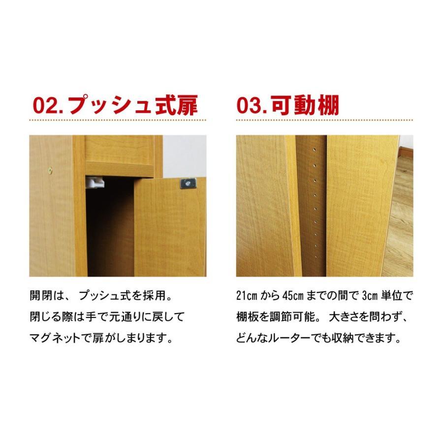 ルーター 収納 ボックス コンパクト 薄型 幅15cm 電話台 FAX台 15センチ おしゃれ 配線 すっきり コード収納 電源タップ ケーブル隠し 収納家具、本棚|mihama-kagu|05