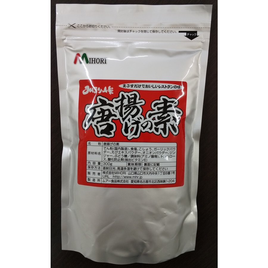 みほり峠 唐揚げの素 300グラム おしゃれ 日本最大級の品揃え
