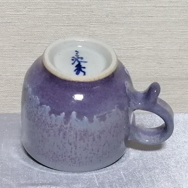 三池焼手作り陶器・ラベンダー色のコーヒーカップ&ソーサー150cc(均窯釉コーヒーカップ&ソーサー150cc)|miikeyaki|03