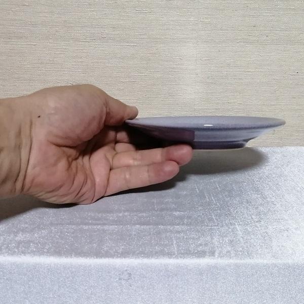 三池焼手作り陶器・ラベンダー色のコーヒーカップ&ソーサー150cc(均窯釉コーヒーカップ&ソーサー150cc)|miikeyaki|05