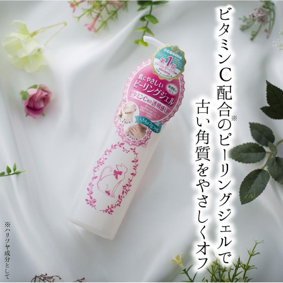 ミメオ ピーリングジェル 敏感肌 スキンケア|miimeow-shop