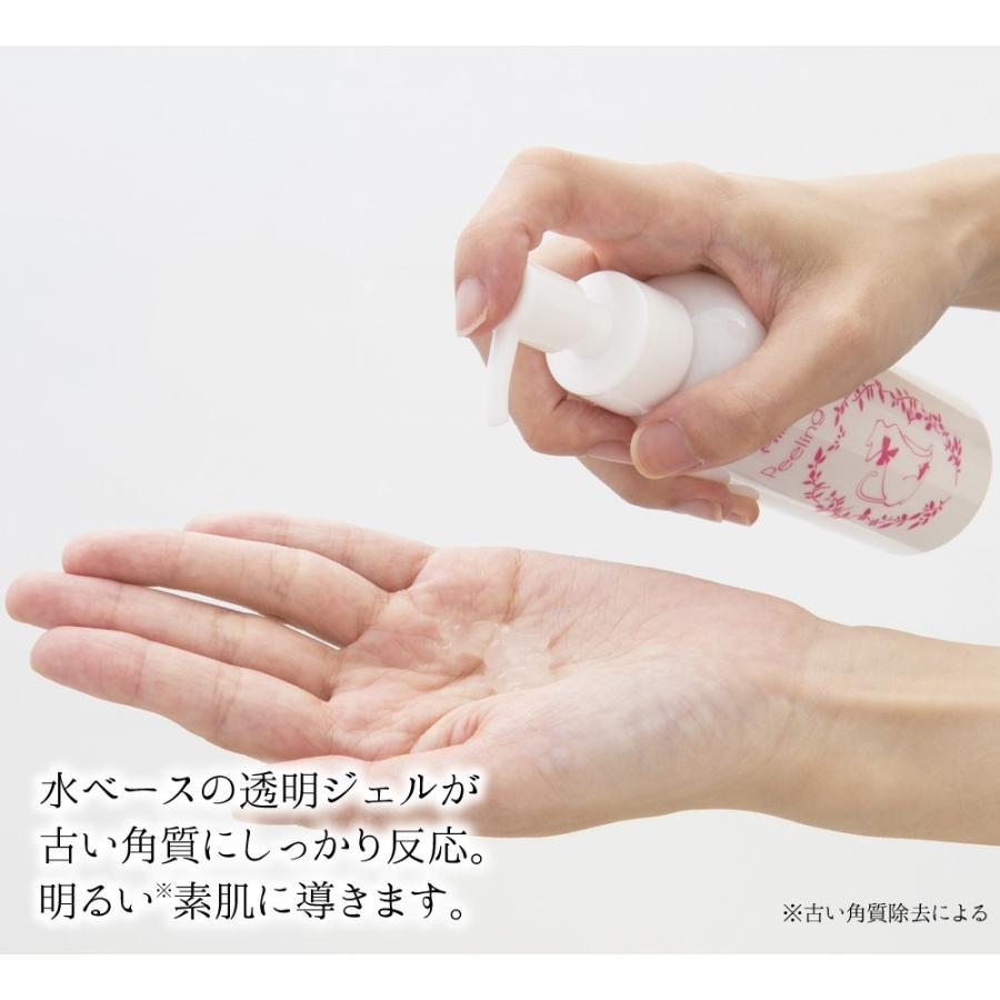 ミメオ ピーリングジェル 敏感肌 スキンケア|miimeow-shop|02
