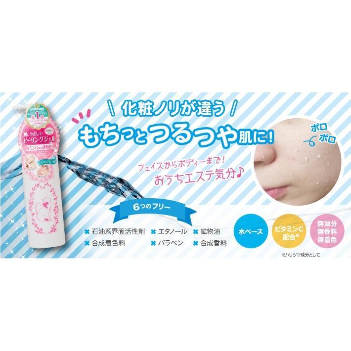 ミメオ ピーリングジェル 敏感肌 スキンケア|miimeow-shop|03