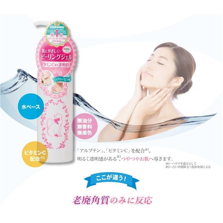 ミメオ ピーリングジェル 敏感肌 スキンケア|miimeow-shop|04