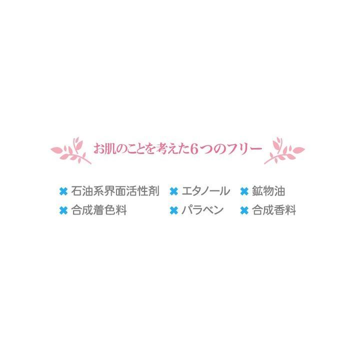 ミメオ ピーリングジェル 敏感肌 スキンケア|miimeow-shop|06
