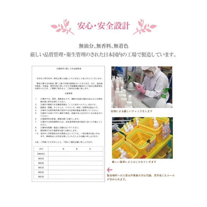 ミメオ ピーリングジェル 敏感肌 スキンケア|miimeow-shop|07