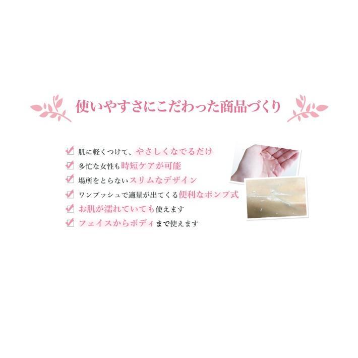 ミメオ ピーリングジェル 敏感肌 スキンケア|miimeow-shop|08