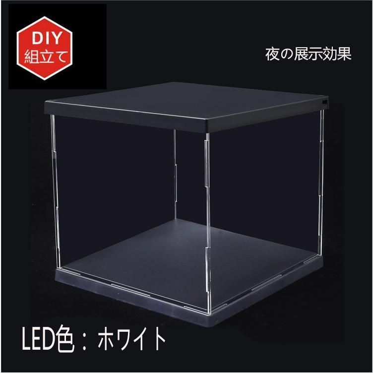 LED照明展示ケース 高透 透明アクリル フィギュアケース アクリルケース コレクションケース LED付き|miistore