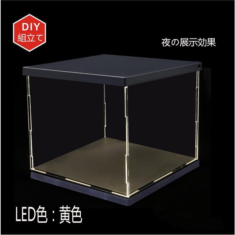 LED照明展示ケース 高透 透明アクリル フィギュアケース アクリルケース コレクションケース LED付き|miistore|04