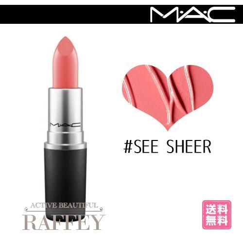 MAC SEE SHEER 520 シーシアー M.A.C マック リップスティック 3g 口紅 ルージュ LUSTRE LIPSTICK mijirushi0606