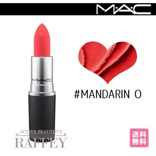 MAC MANDARIN O 308 マンダリンオー  M.A.C マック パウダーキス リップスティック 3g 口紅 mijirushi0606