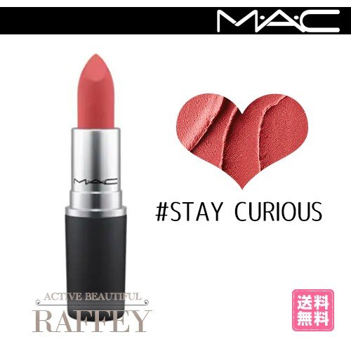 MAC STAY CURIOUS 923 ステイ キュリアス M.A.C マック パウダーキス リップスティック 3g 口紅 mijirushi0606