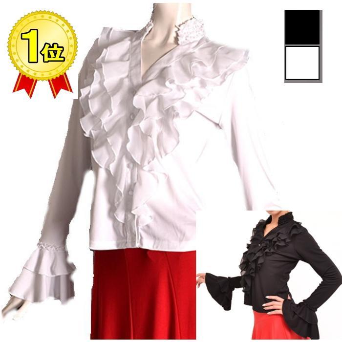 フラメンコ トップス フラメンコ衣装 前ボタンつき 社交ダンス フリル 1年保証 シースルーフリル練習着 t34-all 用品 送料無料お手入れ要らず セール レッスンウェア レディース ミカドレス