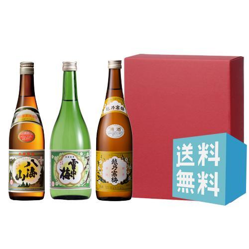 お歳暮 御歳暮 日本酒 お酒 プレゼント ギフト 飲み比べ 越乃寒梅・雪中梅・八海山 720ml 3本セット 詩人りゅうけんメッセージ熨斗対応可|mikami-saketen
