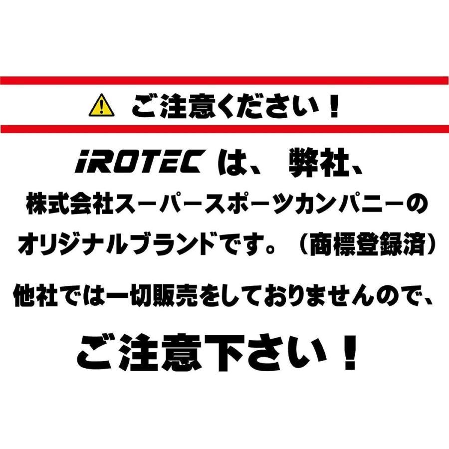 【海外限定】 IROTEC(アイロテック) ラバー 50KGセット ダンベル ラバー 50KGセット ダンベル (どっしり片手25kg×2), 挨拶状 はがき 印刷 帰蝶堂:9f69a832 --- airmodconsu.dominiotemporario.com