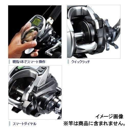 シマノ (SHIMANO) 電動リール 15 フォースマスター 800 右ハンドル