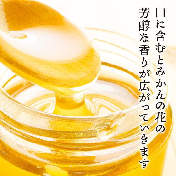 有田のはちみつセット みかん蜂蜜230g 百花蜂蜜230g 和歌山県産 生はちみつ ちょっと贅沢 数量限定 プレゼント ご自宅用 お家時間 ご当地|mikannokai|04