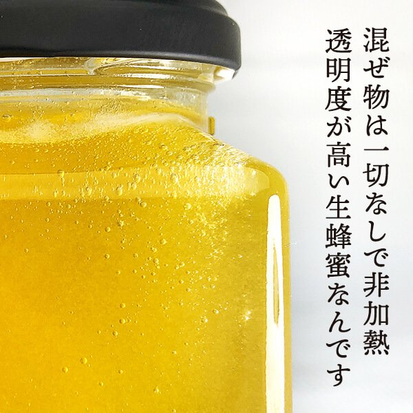有田のはちみつセット みかん蜂蜜230g 百花蜂蜜230g 和歌山県産 生はちみつ ちょっと贅沢 数量限定 プレゼント ご自宅用 お家時間 ご当地|mikannokai|06