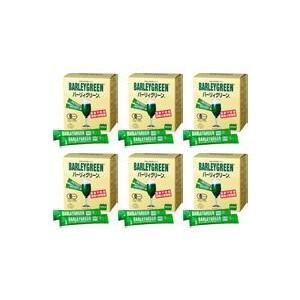 バーリィグリーン60包 有機大麦若葉青汁 海外限定 6個セット 買収