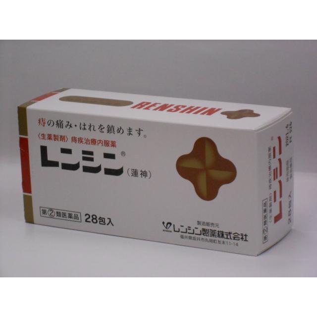 第 送料無料限定セール中 2 類医薬品 後払い不可 日本産 定形外送料込レンシン28包 代引