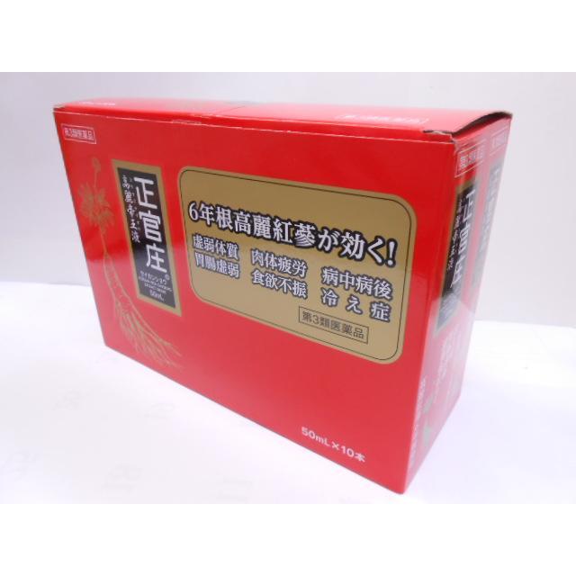 【第3類医薬品】正官庄高麗帝王液50ml×10本送料込|mikawaph