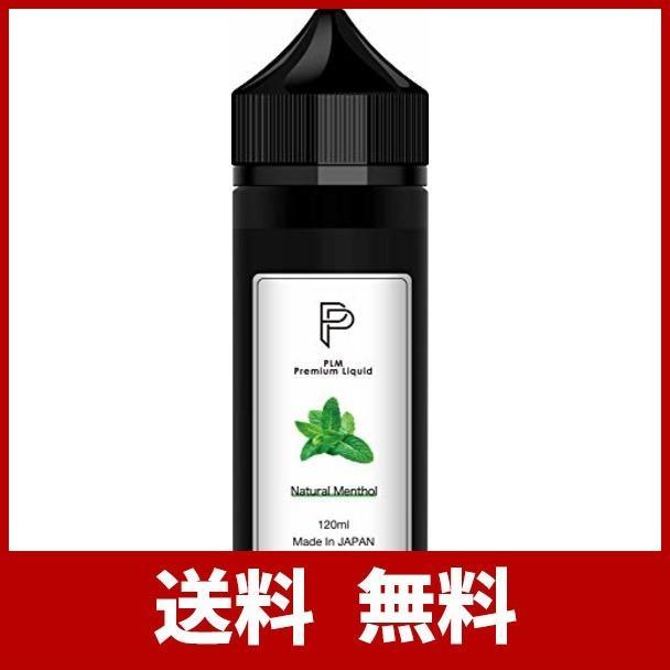 電子たばこ リキッド ナチュラル メンソール 120ml 国産 日本全国 送料無料 myblu 大容量 価格 + たばこ60箱分 20ml増量 VAPE 100ml ベイプリ