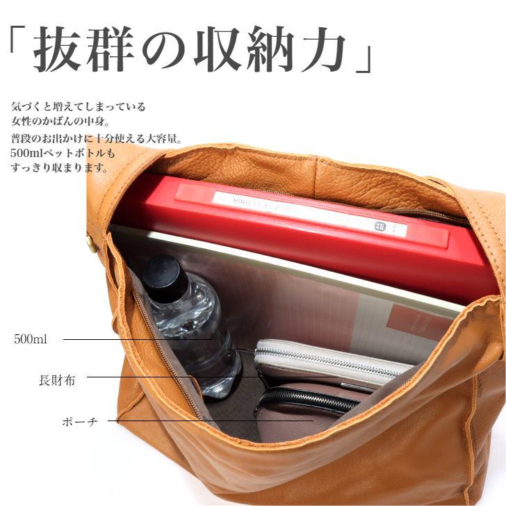 【送料無料】軽量牛革2WAY角形ショルダー(ロングショルダーベルト付き)640495|mikiyabagcollectin|14