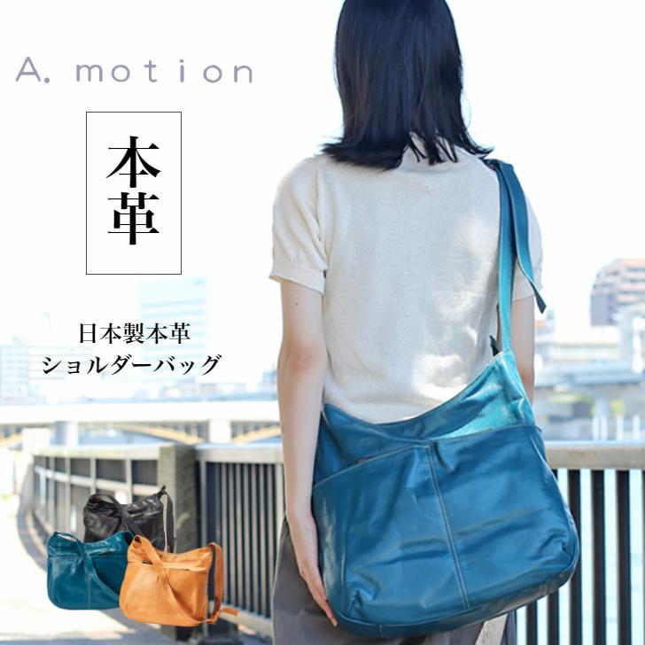 【送料無料】【日本製】A4対応の大きいショルダーバッグ 721111|mikiyabagcollectin