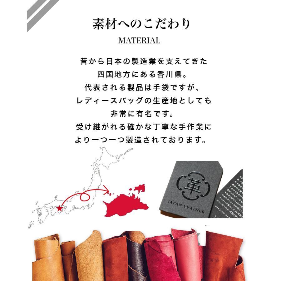 【送料無料】【日本製】A4対応の大きいショルダーバッグ 721111|mikiyabagcollectin|02
