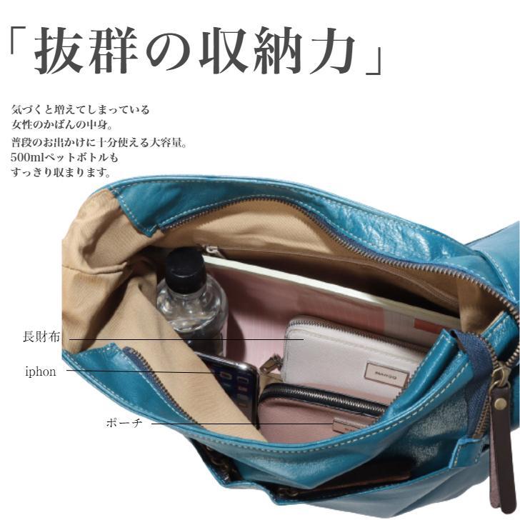 【送料無料】【日本製】A4対応の大きいショルダーバッグ 721111|mikiyabagcollectin|15