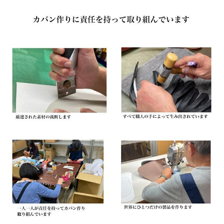 【送料無料】【日本製】A4対応の大きいショルダーバッグ 721111|mikiyabagcollectin|17