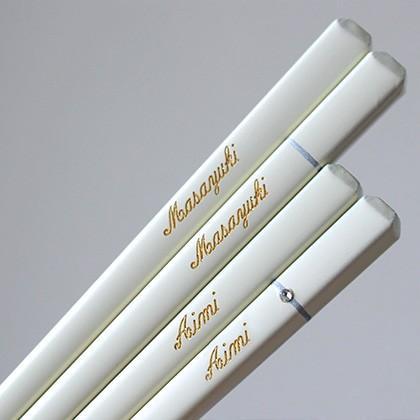 箸 名入れ 結婚祝い 夫婦箸 お箸ギフト ウエディングリングス mikura 11