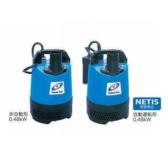 ツルミ 一般工事排水用水中ハイスピンポンプ 50HZ LB480A-50HZ 水中ポンプ 自動運転型 オート