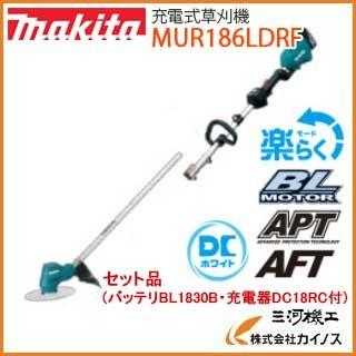 マキタ 充電式刈払機 230mm (ループハンドル/分割式) <MUR186LDRF> 18V(3.0Ah)セット品 makita