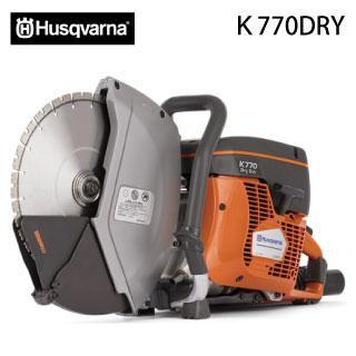 ハスクバーナ エンジンカッター 集塵式パワーカッター <K770DRY> 12インチ 123mm
