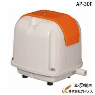 安永 エアポンプ 電磁式エアーポンプ <AP-30P> AC100V 50Hz 60Hz