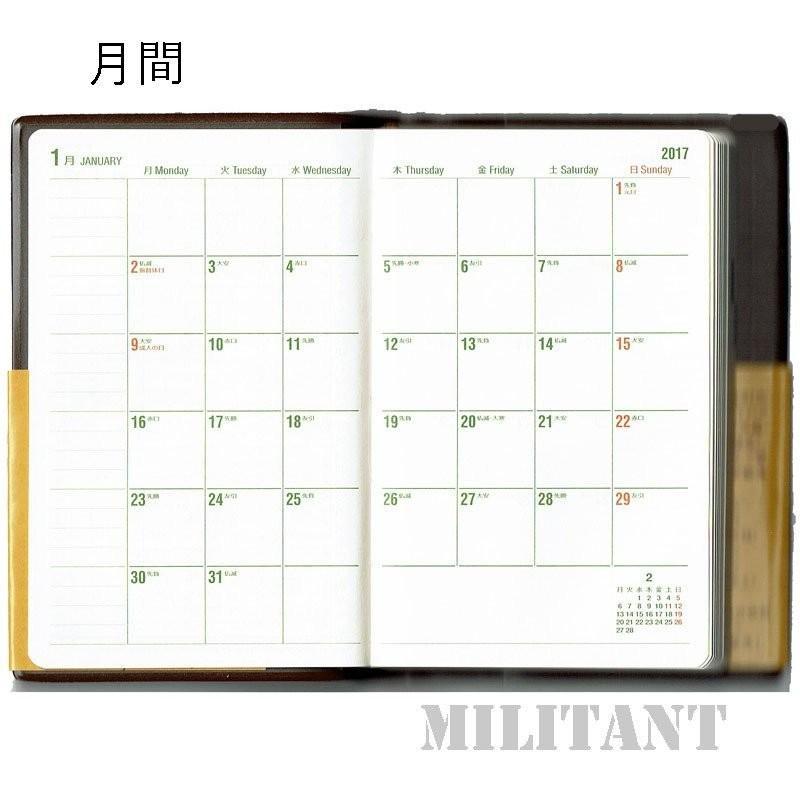(ネコポス対応)自衛隊手帳 2021|militantonline|03