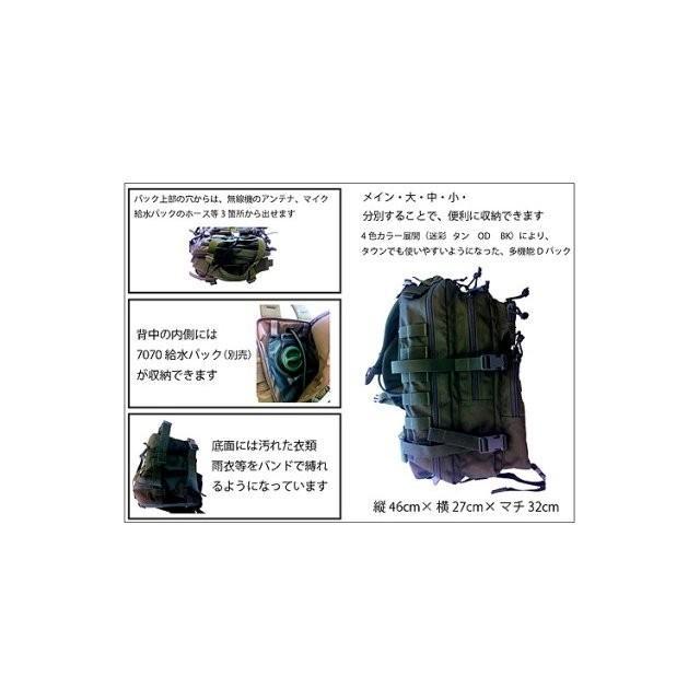 アサルトバッグM-2 陸自迷彩 リュック バックパック|militantonline|02