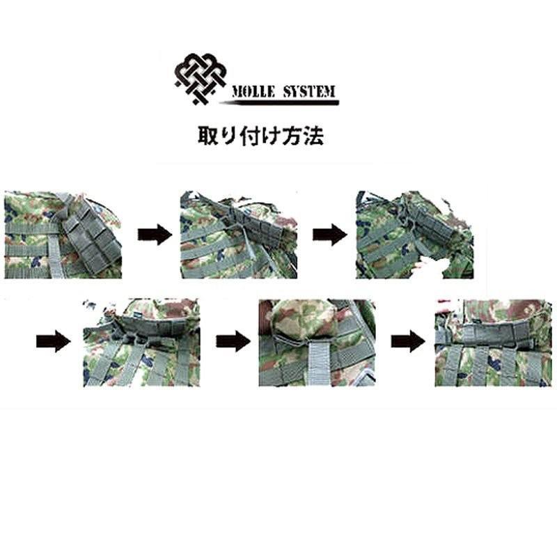 アサルトバッグM-2 陸自迷彩 リュック バックパック|militantonline|03