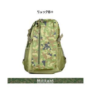 【特別企画】総合火力演習 令和3年 LIVE配信 スペシャルセット militantonline 07