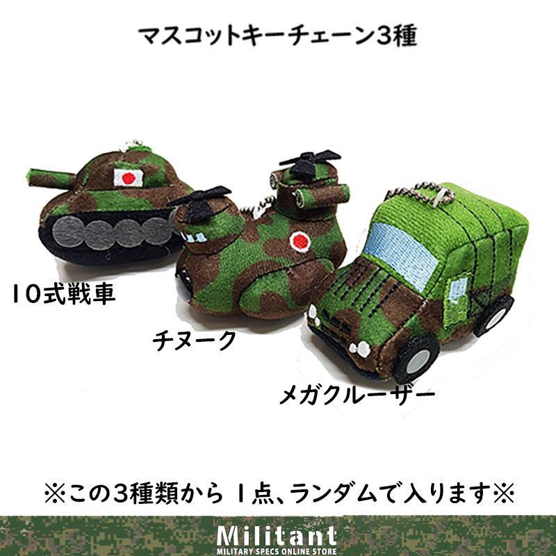 【特別企画】総合火力演習 令和3年 LIVE配信 フルコンプセット|militantonline|09