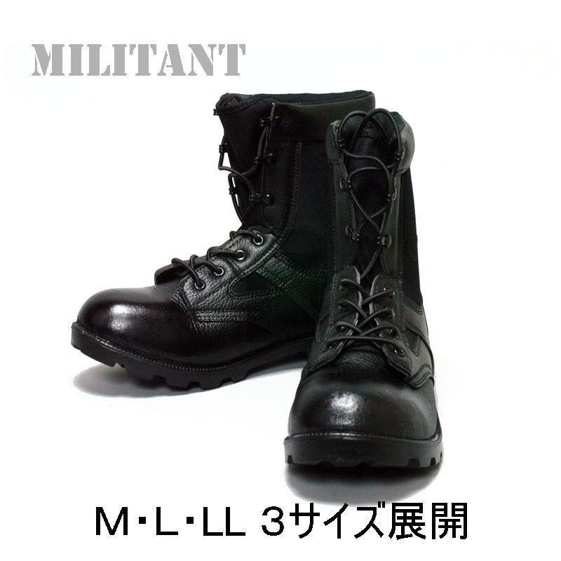 陸上自衛隊 半長靴 (戦闘靴)(ミリタリーブーツ)(タクティカルブーツ)|militantonline