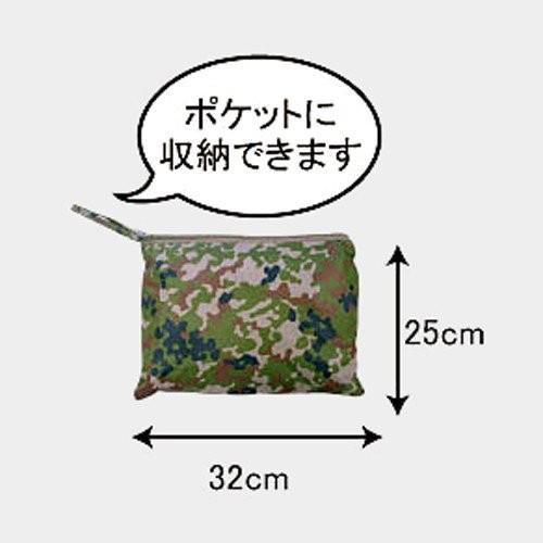 軽量 迷彩ポンチョ(胸ポケット付) militantonline 02