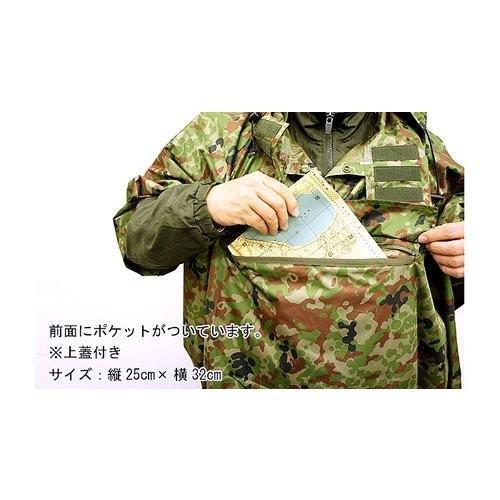 軽量 迷彩ポンチョ(胸ポケット付) militantonline 03