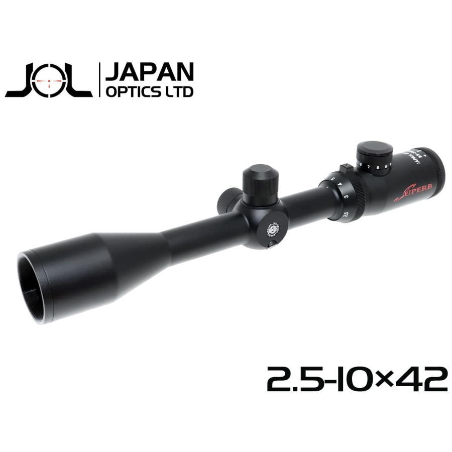 JOL SUPERB 2.5-10×42 ライフルスコープ w/ イルミネーション