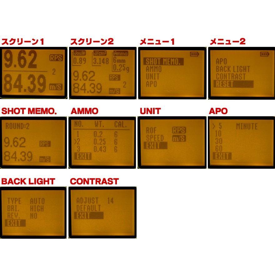 180日間保証&日本語取説付 XCORTECH X3200Mk3  弾速計|militarybase|05